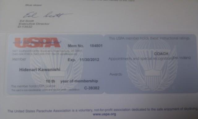 スカイダイビングのライセンスカード